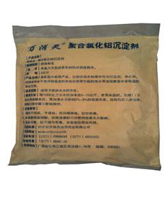聚合氯化铝沉淀剂